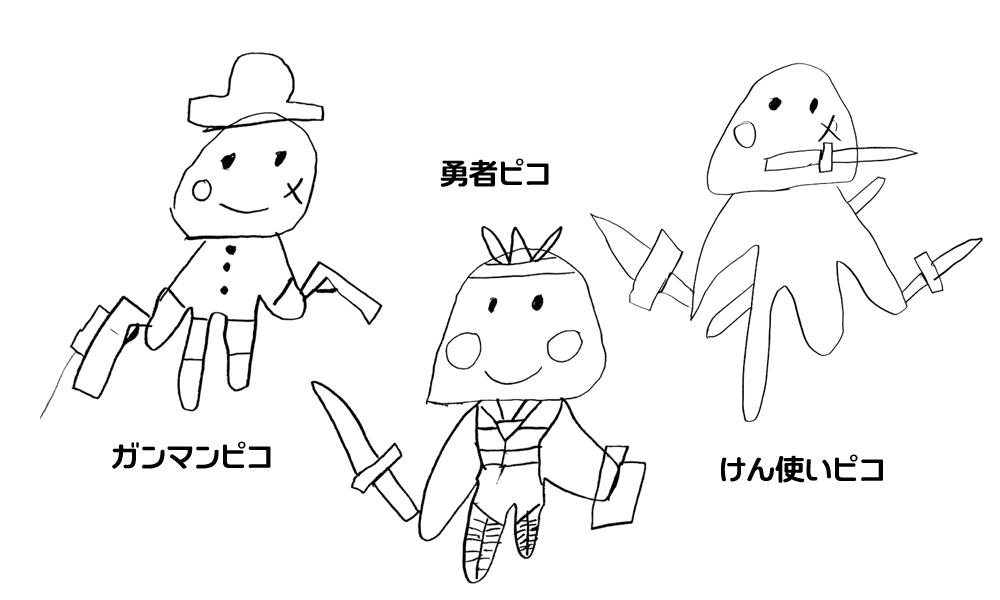gunman-taipico01_tokorozawa03