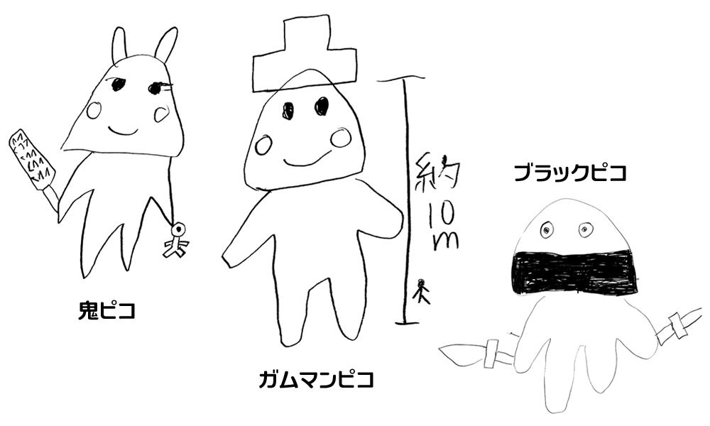 gunman-taipico02_tokorozawa04