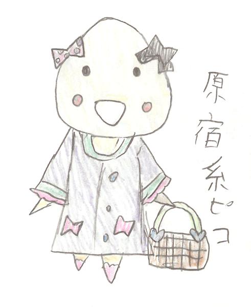 harajukukei-pico_hanno01