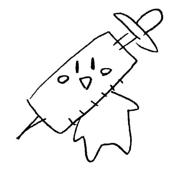 注射器[ちゅうしゃき]ピコ