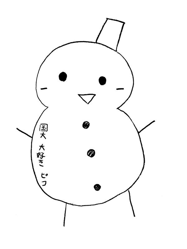 雪だるまピコ