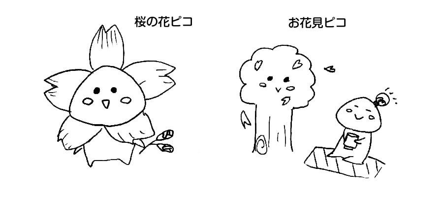 hannno01