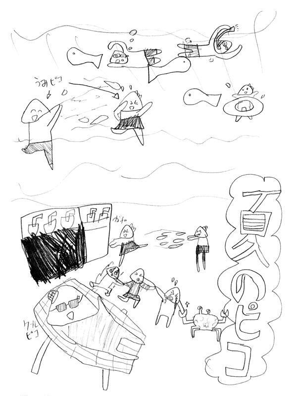 国大セミナー藤が丘校 Y・Yさん(小3)