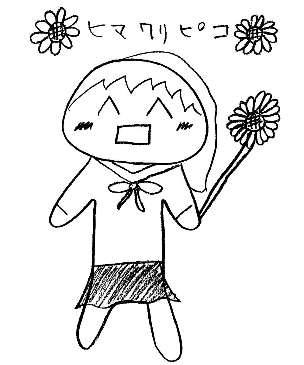 国大セミナー所沢校 S・Kさん(小6)