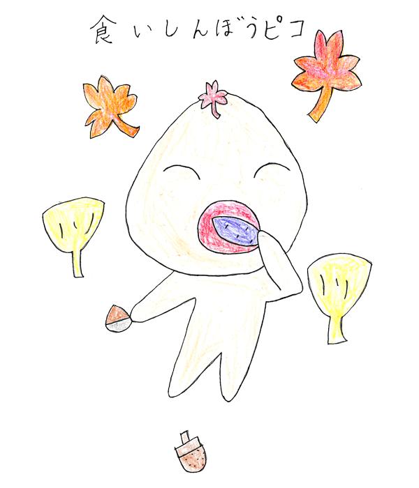 国大セミナー 蒲生校(小5)イラスト