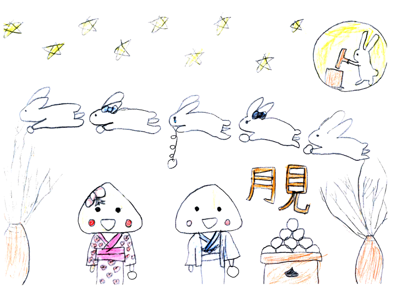 国大セミナー 志村坂上校(小3)イラスト
